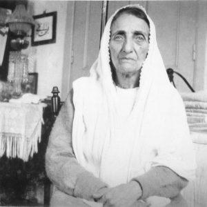 Bahai geschiedenis - Bahiyyih Khánum