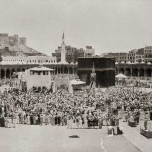 Bahai geschiedenis - Mekka