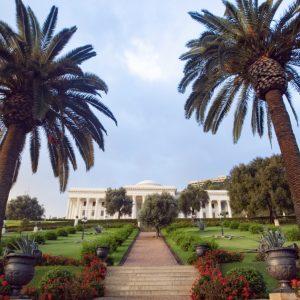 Bahai geschiedenis - Het Universele Huis van Gerechtigheid