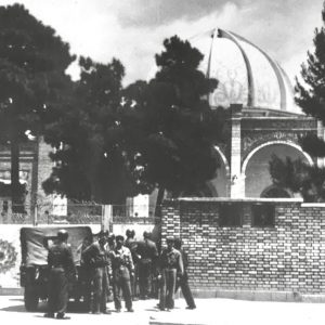 Bahai geschiedenis - Nationale Bahá'í Centrum Teheran