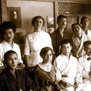 Bahai Geschiedenis - Agnes Alexander en Martha Root