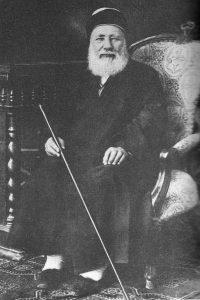 Afnán-i-Kabír