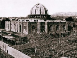 Baha'i vervolgingen in Iran 1955